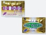 新発売! 10か国語対応「ゴールド醤油」
