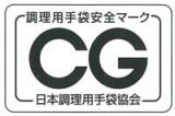 「日本調理用手袋協会」ホームページ開設のお知らせ