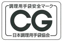 CGmark