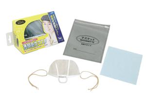 マスケット 透明衛生マスク