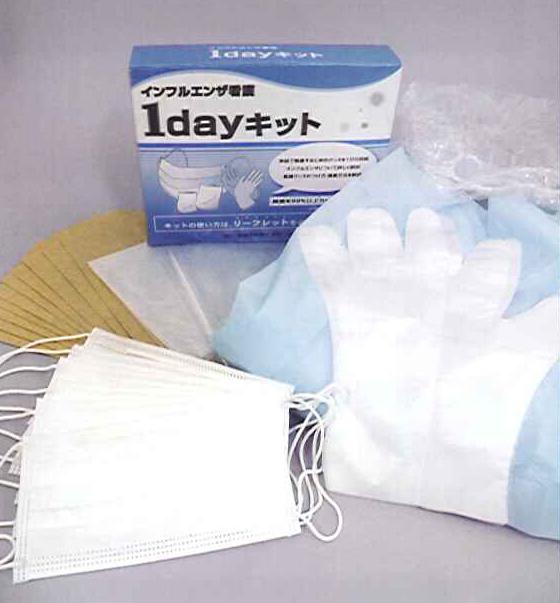 インフルエンザ看護1dayキット